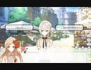 【実況】初めての乙女ゲー La Vie en Fleur を実況プレイ part5