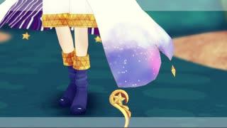【Fate/MMD】ボイジャーくんでミュージックミュージック【二臨配布】