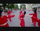 End of the night - DANNY AVIALA - Dance Public Choreography by C.A.C Vietnam