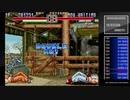 龍虎の拳2 1CC記念動画