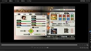 [プレイ動画] 戦国無双4の第一次上田城の戦いをねねでプレイ