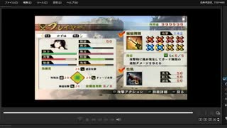 [プレイ動画] 戦国無双4の長篠の戦い(武田軍)をかずはでプレイ