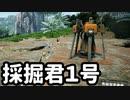 【Satisfactory】ありきたりな惑星工場#02【ゆっくり実況】