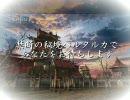 ROHAN964782 Dhan~魅惑のスキル紹介~ thumbnail