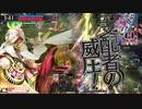【wlw】余の動画その5【マリクEX10】