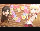 【SSR 1080p】莉嘉・ありす × O-Ku-Ri-Mo-No Sunday!