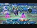 【世界樹の迷宮Ⅴ】99999ダメージを「被弾する」方法【小ネタ】