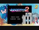 初見 ロックマン2 #1 エアーマン戦