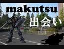 【ゆっくり実況】makutsu 出会い【機動戦士ガンダム バトルオペレーション2】【朝からバトオペ】【PS4】【ガンダムMK-2】【バンダイナムコ】