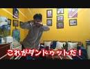 【FLASHVACK VOL.2】ニザーくん「アニメパロディまとめ」【動画コンテスト】
