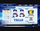 346アイドル対抗野球大会 - キャラ紹介【パワプロ2018】