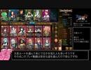 ランス10【縛りプレイ動画】ノーリロードラン5