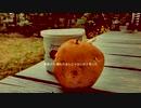 [SynthesizerV]6月のサイケデリック/闇音レンリ[オリジナル]