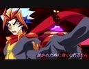 【遊戯王UTAU】尊/Soulburnerで紅蓮華【UTAU式人力】