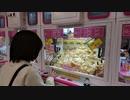 【BANDAI NAMCO】キャンディーのクレーンゲームに挑戦するあい❤パインアメをGETwww