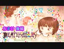 【実況】デススマイルズやろうぜ! おまけ後編ッ!!(完)