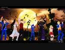 【魔入間MMD】入間君と7人の悪魔でチャンバラジョニー【※~16巻バレ注意】