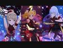 【ミリシタ】花咲夜「百花は月下に散りぬるを」【ソロMV+ユニットMV(編集版)】