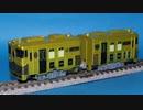 カプセルプラレール 或る列車 Nゲージ化