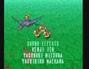 MSX FM音源 + SCC(MGSDRV) Final Fantasy Vよりエンドタイトル(The New Origin)