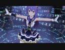【ミリシタMV】杏奈ちゃん「VIVID イマジネーション」衣装着せ替えファッションショー