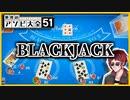20秒で分かる天開司とギャンブル