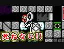 【スーパーマリオメーカー2】どんなに頑張っても死ねないコースが面白いw 【世界のコース実況プレイ】