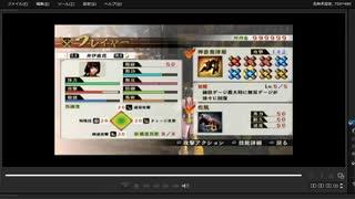 [プレイ動画] 戦国無双4の第一次上田城の戦いを井伊直虎でプレイ