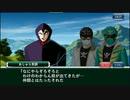 スパクロ:ゴーカイジャー、サンボット3、ビスマルクのイベントストーリーPart3【スーパーロボット大戦/スパロボXΩ】