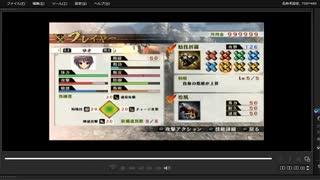 [プレイ動画] 戦国無双4の長篠の戦い(武田軍)をゆきでプレイ
