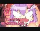 【twisted wonderland】結月ゆかりがディズニーの美男子まみれゲームをする#6【VOICEROID実況】