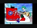 【初音ミク】 碓氷P / Cheer up! 【ハーモニカとギター】