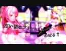 【MMD】姫熊りぼんで白い雪のプリンセスは【VTuber】