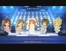 【デレステMV】「My Soul, Your Beats!」(緒方智絵里・Keyコラボカバー2D標準)【1080p60】