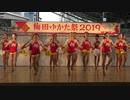 梅田ゆかた祭り 2019 #45