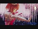 【東方MMD】 華扇で、『夢と葉桜』