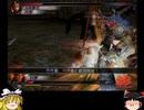 ゆっくりがレベル11武器で戦場を駆ける! 真・三國無双3ゆっくり実況プレイ動画Part7