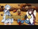 【VOICEROID実況】あおきり在宅リモートパーティーゲーム【PummelParty】