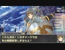 【シノビガミ】台湾人と日本人で挑む「円卓の選定試験」05
