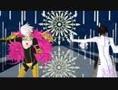 【Fate/MMD】インド兄弟でmagnet【LB4配信1周年記念動画】