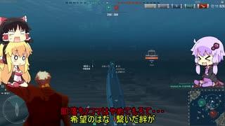 [WoWs]大惨事世海大戦だ!8 [VOICEROID+ゆっくり実況]