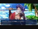 Fate/Grand Orderを実況プレイ 水着剣豪七色勝負編Part27