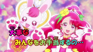 【ニコカラ】ヒーリングっど♥プリキュア Touch!!《ヒーリングっど♥プリキュアOP》(On Vocal)
