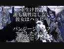 【底辺YouTuber】METAL EPIC 重盛さと美feat.友達 TOKYO DRIFT FREESTYLE disラップ【HIPHOP】