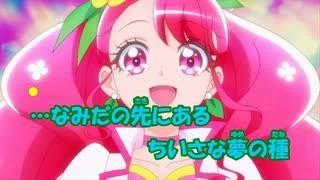 【ニコカラ】ミラクルっと♥Link_Ring!《ヒーリングっど♥プリキュアED》(Off Vocal)