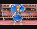 ミリシタ3周年記念楽曲「Glow Map」オーケストラアレンジ (ティザーSize)