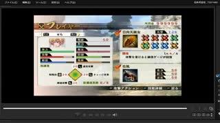 [プレイ動画] 戦国無双4の長篠の戦い(武田軍)をせらでプレイ