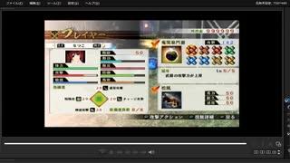 [プレイ動画] 戦国無双4の長篠の戦い(武田軍)をなつこでプレイ