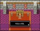 ゲームセンターC☆Xpart1