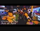 MASOCHISTIC ONO BAND -Ace of Asia [Official Music Video]【期間限定公開】